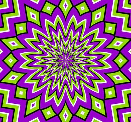 optical illusion 11 (star)